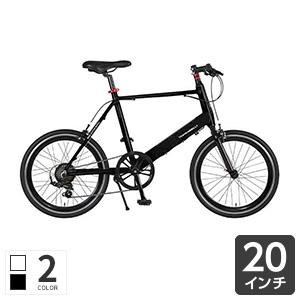 【予告!5/1~120時間限定★最大3000円OFFクーポン配布中】《関東・関西送料無料》TRANS MOBILLY E-MAGIC 207E 電動アシスト自転車 e-bike