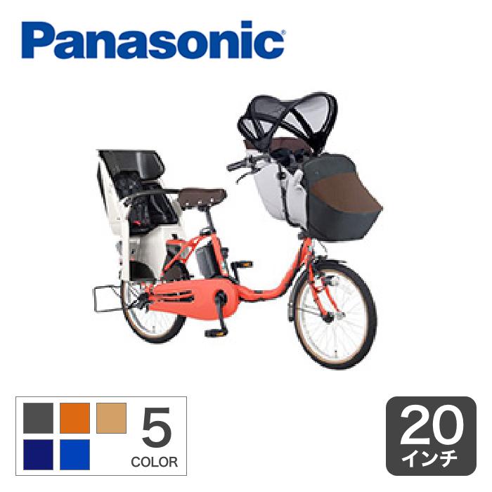 9 4-11 2020秋冬新作 当店なら電動自転車 子供乗せ 3人乗り パナソニック 2020秋冬新作 ギュット クルーム BE-ELFE03-CP EX ポイント2倍 人気 おすすめ おしゃれ 2021モデル