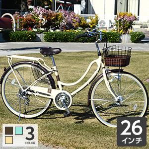 自転車26インチ シティサイクル おしゃれ ギア付 -Lydiare-