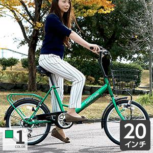 自転車20インチ ミニベロカゴ付 (cymaオリジナルモデル!お洒落で高機能なミニベロ自転車) -ComO'rade-