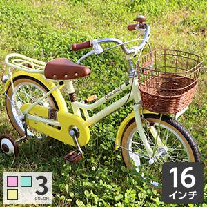 自転車 子供用 16インチ 女の子 男の子 -mococo(モココ)-