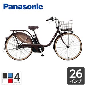 【ビビスタイル】Panasonic パナソニック 電動自転車 電動アシスト 2019年モデル BE-ELDS634