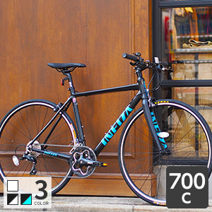 自転車 700c ロードバイク 初心者にもおすすめ! -FB2.0-