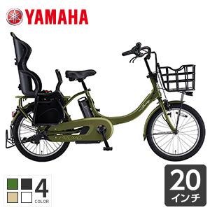 [ヤマハ] PAS Babby un (パス バビー アン) ヤマハ 子供乗せ電動自転車 20インチ 2019年モデル PA20BXLR-19