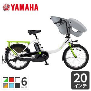 子供乗せ電動自転車 20インチ PAS kiss mini un (パス キスミニアン) ヤマハ 2019年モデル pa20cgxk8j