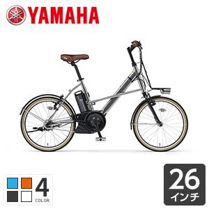 [ヤマハ] PAS CITY-X (パス シティX) ヤマハ 電動自転車 20インチ 2018年モデル PA20CX