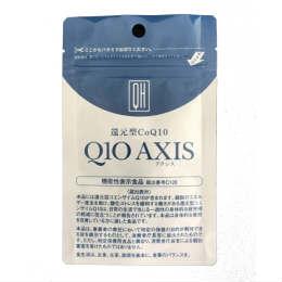 【まとめ買い特価】Q10AXIS(キューテンアクシス)60粒入り(約1か月分)×6袋セット【機能性表示食品】還元型コエンザイムQ10★送料無料★