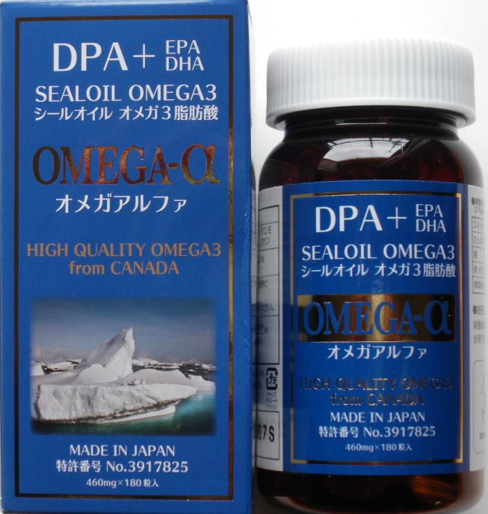 オメガアルファ(180粒)オメガ3オイル、DPA,EPA,DHAがタップリ!オメガバイトDPAプラスが新しくなりました。メードインジャパンになりました。
