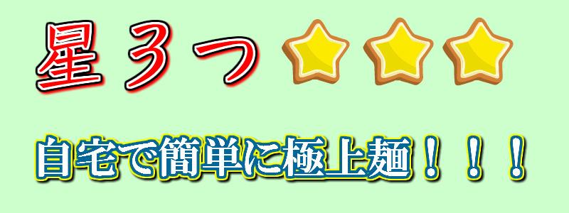 Tokunoshima online dating