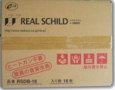 積水化学工業  レアルシルト Real Schild   RSDB-16 制振シート(16枚入) サイズ:300x400x1.9mm(1枚あたりの重量:約400g) ドアチューニング材 お取り寄せ:2~3日