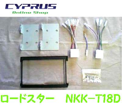 NITTO 日東工業  Kanack/カナック企画 NKK-T18D ロードスター