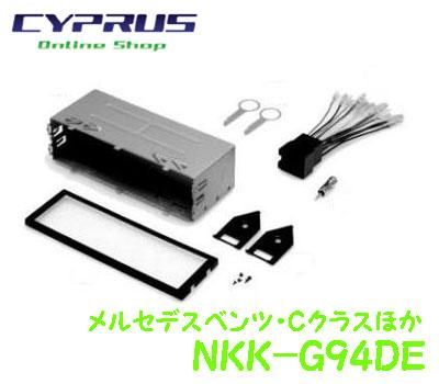 NITTO 日東工業  Kanack/カナック企画 NKK-G94DE メルセデスベンツ: A,C,E,M,S,Vクラス