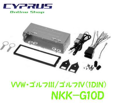 NITTO 日東工業  Kanack/カナック企画 NKK-G10D VW:ゴルフIII/ゴルフIV