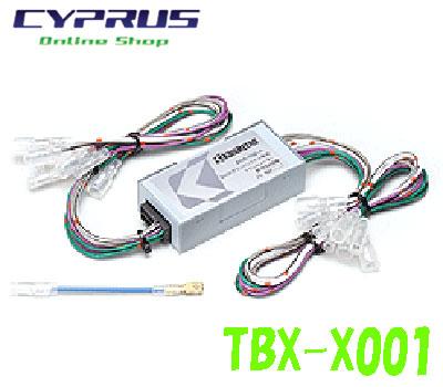 NITTO 日東工業  Kanack/カナック企画 TBX-X001 BOSEサウンドシステム用 トランスレーター マツダ