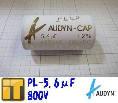 オーディンキャップ PL-5.60μF/800V フィルムコンデンサー AUDYN CAP PLUS MKP 5.60MF/800V 2% AXIAL 63X35