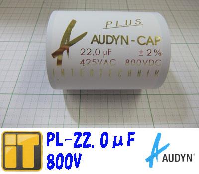 オーディンキャップ PL-22.0μF/800V フィルムコンデンサー AUDYN CAP PLUS MKP 22.0MF/800V 2% AXIAL 63X51