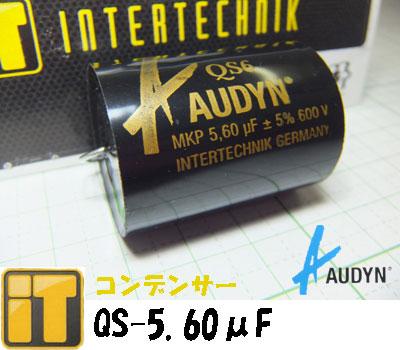 正規輸入品 オーディンキャップ QS-5.60μF 当店限定販売 630V フィルムコンデンサー ポリプロピレン金属蒸着 5.60MF MKP-QS AUDYN 買収 AXIAL CAP 5%