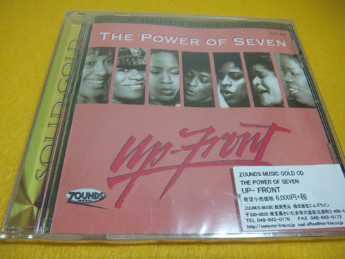 ☆CD:THE POWER OF SEVEN UP-FRONT ZOUNDS GOLD 24 KARAT 골드 디스크 Zounds Music CD조운즈 Made in Germany