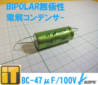 Kondensator 35 MF