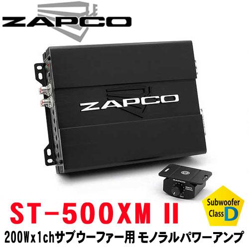 ペイ 人気急上昇中  ZAPCO ザプコ  ST-500XM II 200W×1chサブウーファー用 モノラルパワーアンプ D級