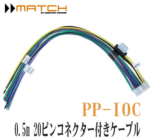 20 pin connector harness 0.5m cables order for exclusive use of German Import Wiring Harness Connectors on