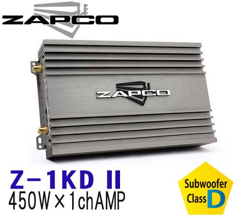 ZAPCO ザプコ  Z-1KD II 450W×1chAMP D級アンプ