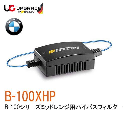 送料込み 正規輸入品 ETON イートン B-100XHP B-100シリーズミッドレンジ用ハイパスフィルター ペア(2個入)