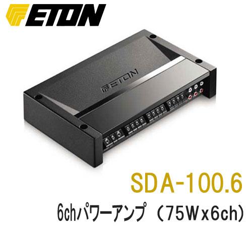 ETON イートン SDA-100.6 6chパワーアンプ (75Wx4ch) CLASS:D Full Range D級フルレンジ