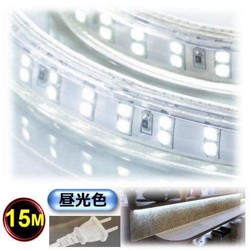 LEDテープライト 15M 二列式 CY-TPC15M 配線工事不要 棚照明 間接照明 高輝度 簡単便利 AC100V 明るい 昼光色 コンセントプラグ付き 業務用