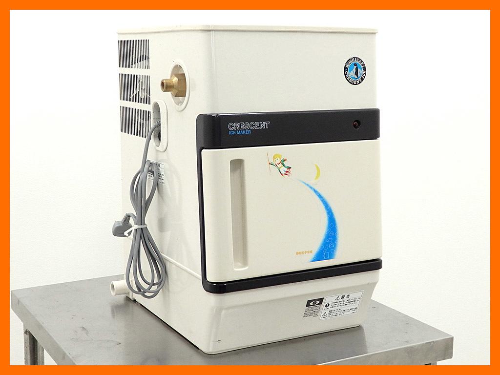 C8264【税込】2011年製 ホシザキ クレセントアイスメーカー KM-12E/卓上タイプ製氷機/三日月型アイス/18万
