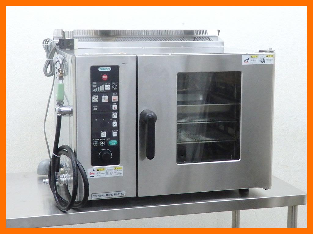 D1456 2012年製 タニコー 卓上スチームコンベクションオーブン TSCO-4GBN2/都市ガス用【中古】