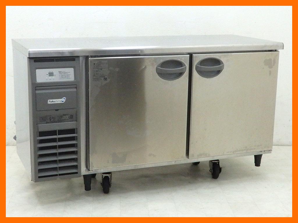 D1615 2013年製 フクシマ コールドテーブル冷蔵庫 YRC-150RE(冷蔵327L)【中古】
