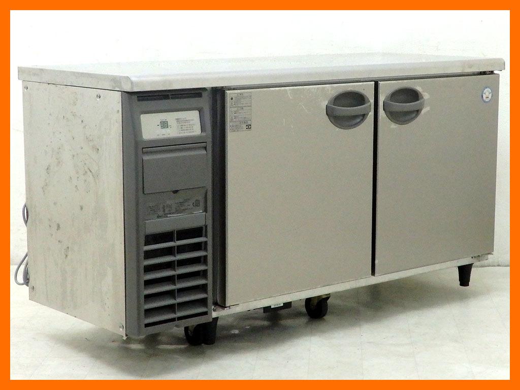 D1616 2015年製 フクシマ コールドテーブル冷蔵庫 YRC-150RM2(327L)73万【中古】