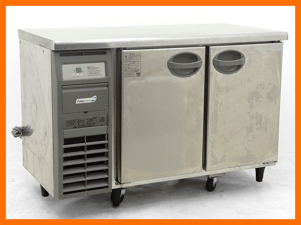 D1634 2012年製 フクシマ コールドテーブル冷蔵庫 YRC-120RM(239L)63万【中古】