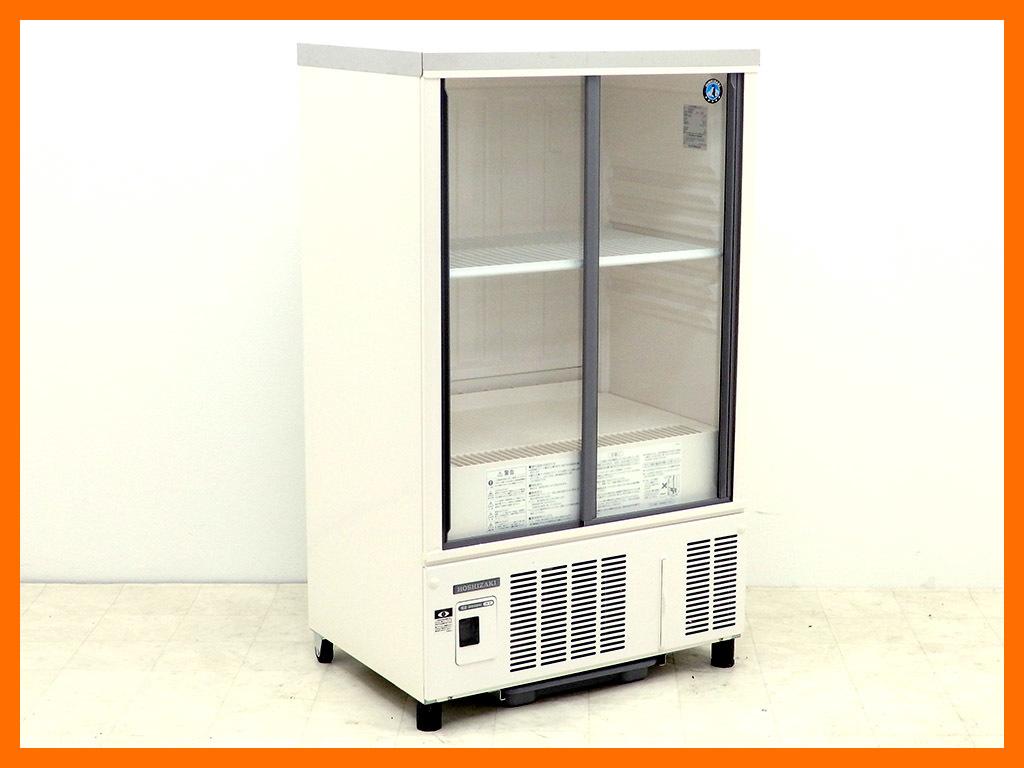 D1695 2017年製 ホシザキ 小型冷蔵ショーケース SSB-63CTL2(123L/中ビン70本)17万