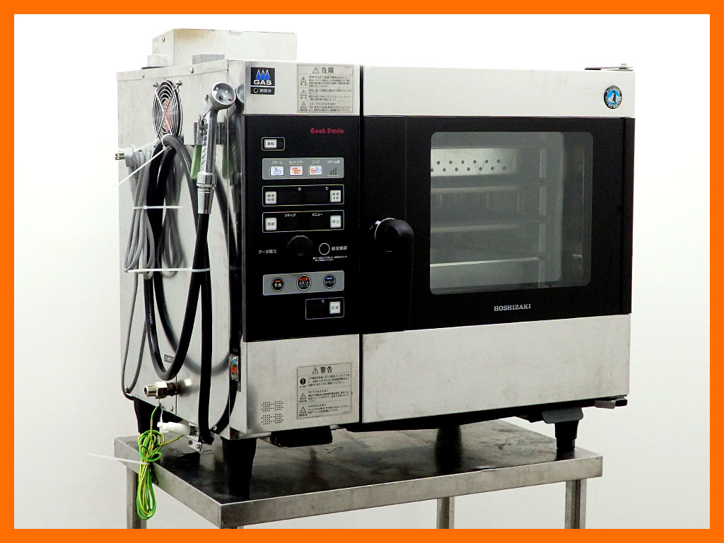 D1704【税込】2014年製 ホシザキ スチームコンベクションオーブン クックエブリオ MIC-5TB-GA/都市ガス/121万