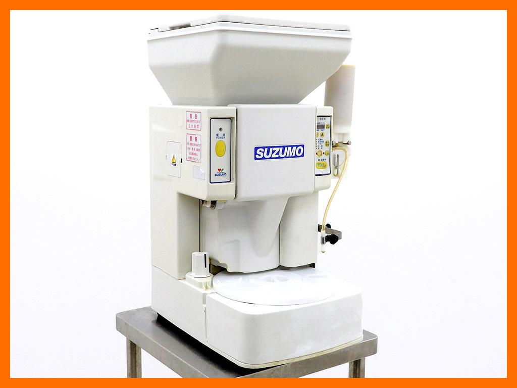 D2435【税込】スズモ/鈴茂器工 小型シャリ玉ロボット/寿司ロボット SSN-ERH/130万