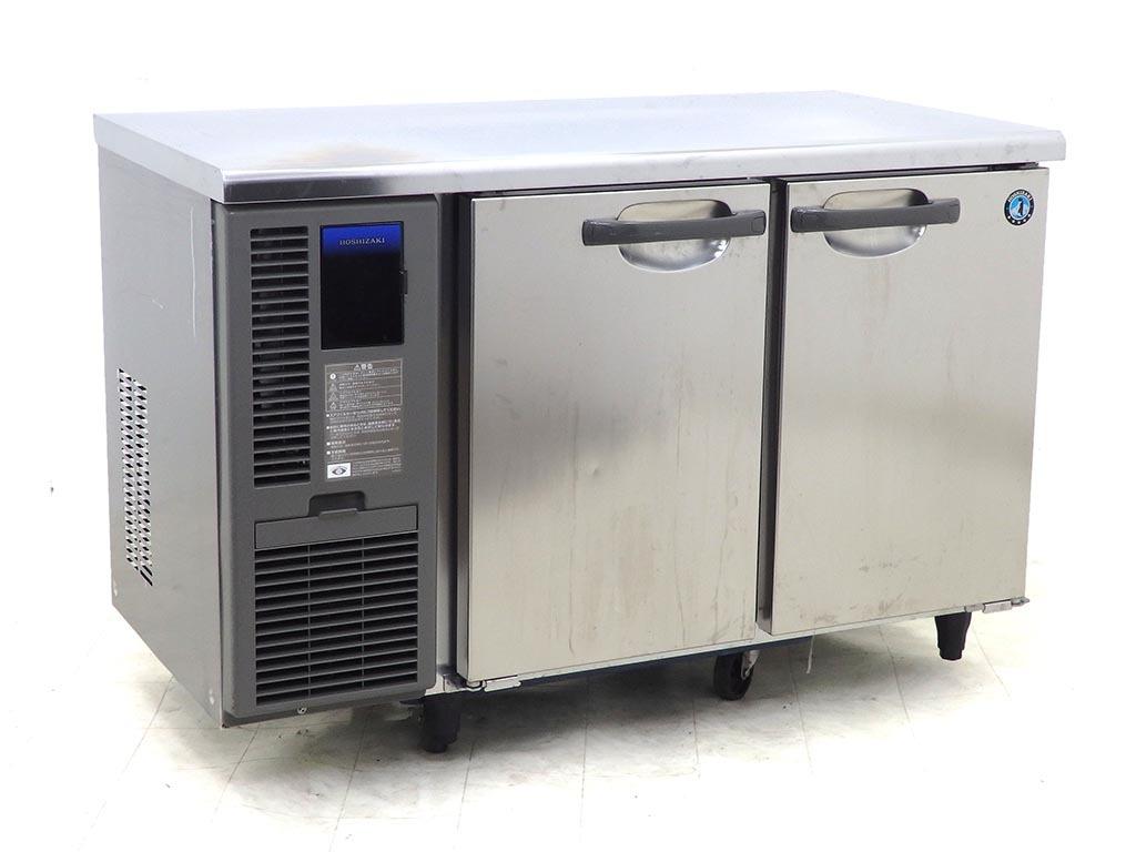 ホシザキ コールドテーブル冷蔵庫 RT-120MNF 2016年製