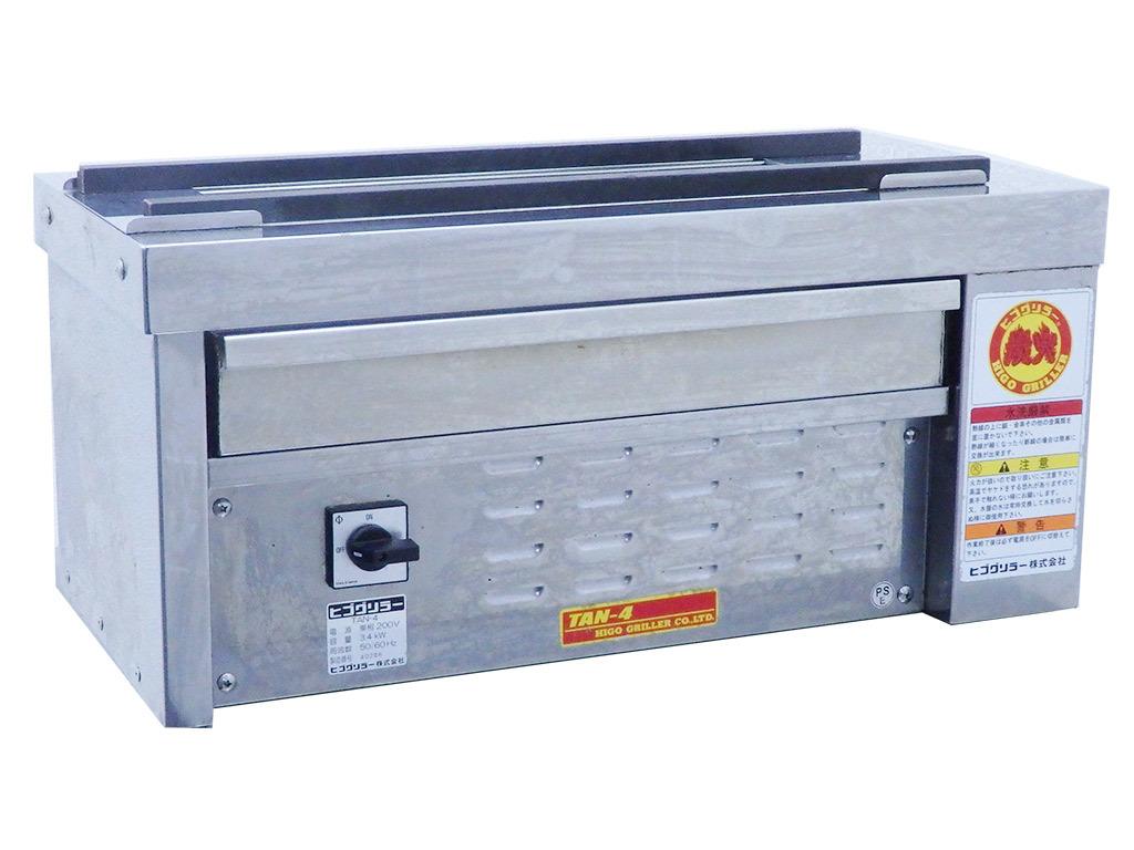 D1370 ヒゴグリラー 電気グリラー/焼物器 TAN-4/単相200V【中古】