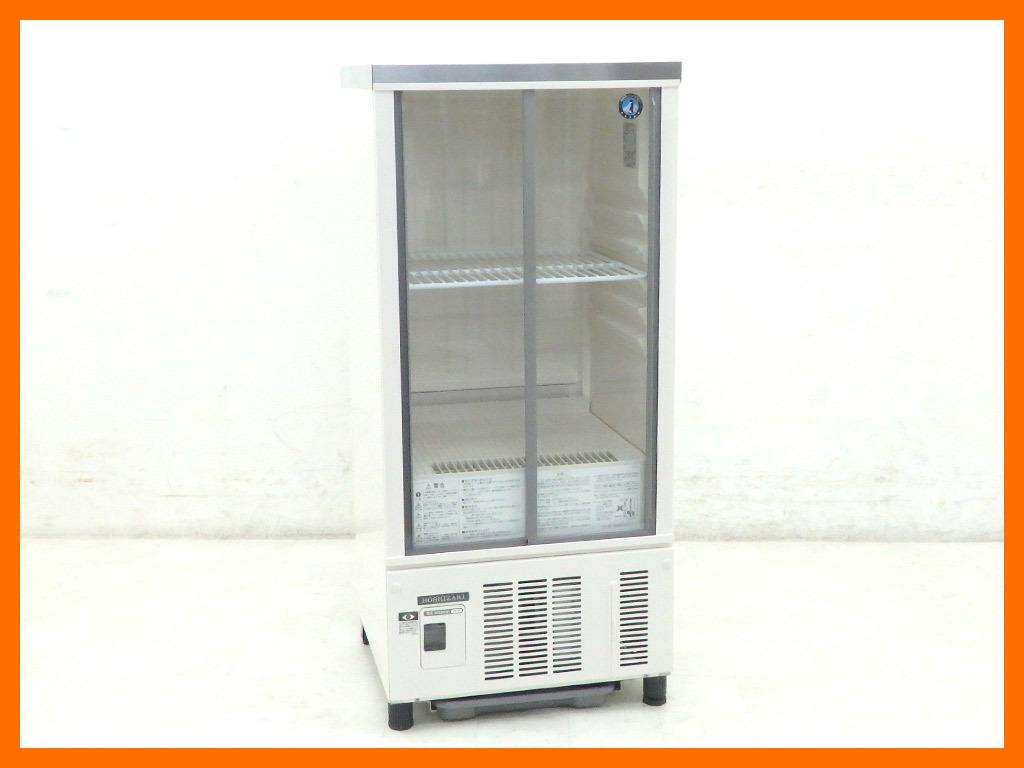D1447 2017年製 ホシザキ 冷蔵ショーケース SSB-48CTL2(90L/中ビン50本)【中古】