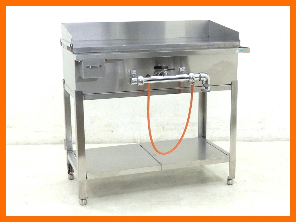 D1587 ASK 鉄板焼きグリドル W900mm/都市ガス【中古美品】