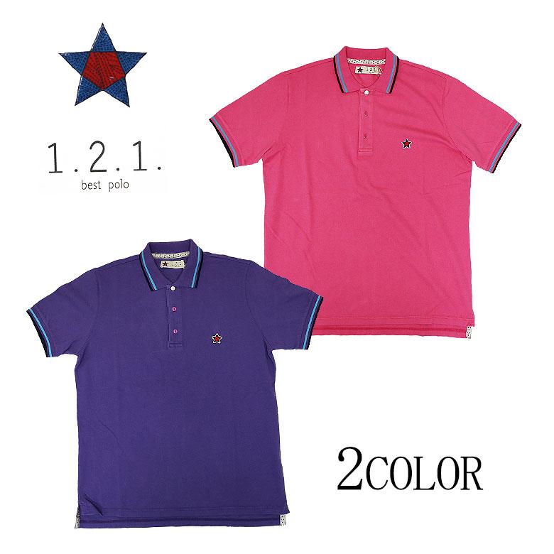 7ba5d297 Polo Shirts polo shirt embroidery line metallic button star star Cool Biz  ...