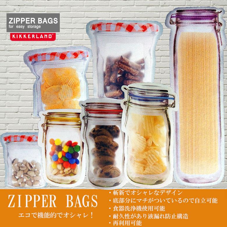 Zipper Bags jippabaggukikkarandomeisonjajamujajippachakku在的塑料袋