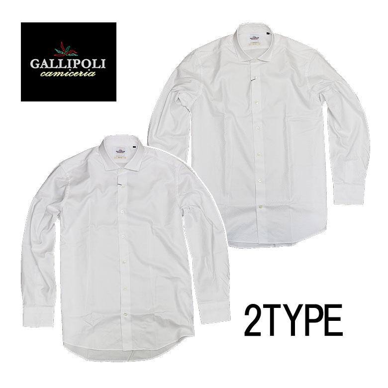 【GALLIPOLI camiceria】ガリポリカミチェリア 長袖コットンカジュアルシャツ 2l ビッグサイズ 高級 メンズ カジュアル