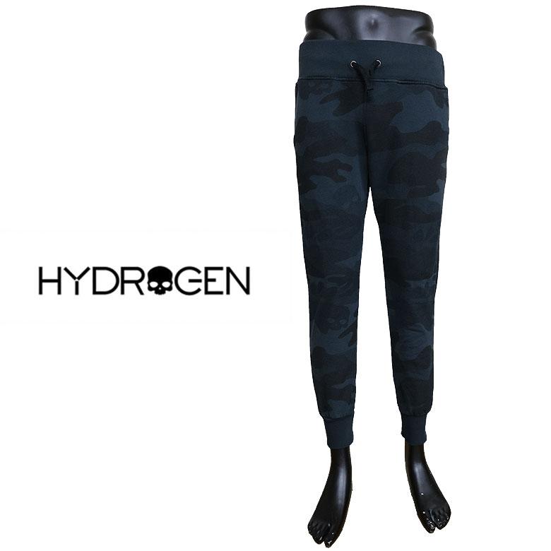 【HYDROGEN】ハイドロゲン CAMO SKULL SWEATPANTS カモスカルスウェットパンツ 迷彩 リブ裾 パンツ スカル