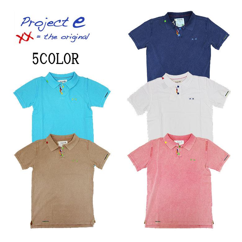 【Project e】プロジェクト イー 鹿の子ポロシャツ 刺繍 ヴィンテージウォッシュ ステッチワーク メンズ ビーズデザイン ダメージ加工