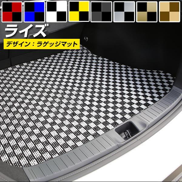 ライズ RAIZE トランクマット 純正互換 内装パーツ トランクフロアマット カーマット ラゲッジマット 荷室 トランクスペース ラゲッジスペース 汚れ防止 ループ生地 黒 室内アイテム カーアイテム 内装パーツ マット チェック 柄 チェッカーフラッグ スポーツ オシャレ