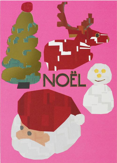 金の箔や蛍光色をふんだんに使用したクリスマスという特別な日にふさわしい 豪華なクリスマスカードです クリスマスカード 在庫あり サンタ D-BROS 大判ポストカード 公式