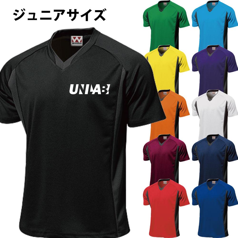 練習着 応援用ユニフォームに サッカー 定番スタイル ユニフォーム ジュニア Vネックシャツ できます 別料金 ネーム他 11色110~150サイズ背番号 海外並行輸入正規品 マーキング P1910