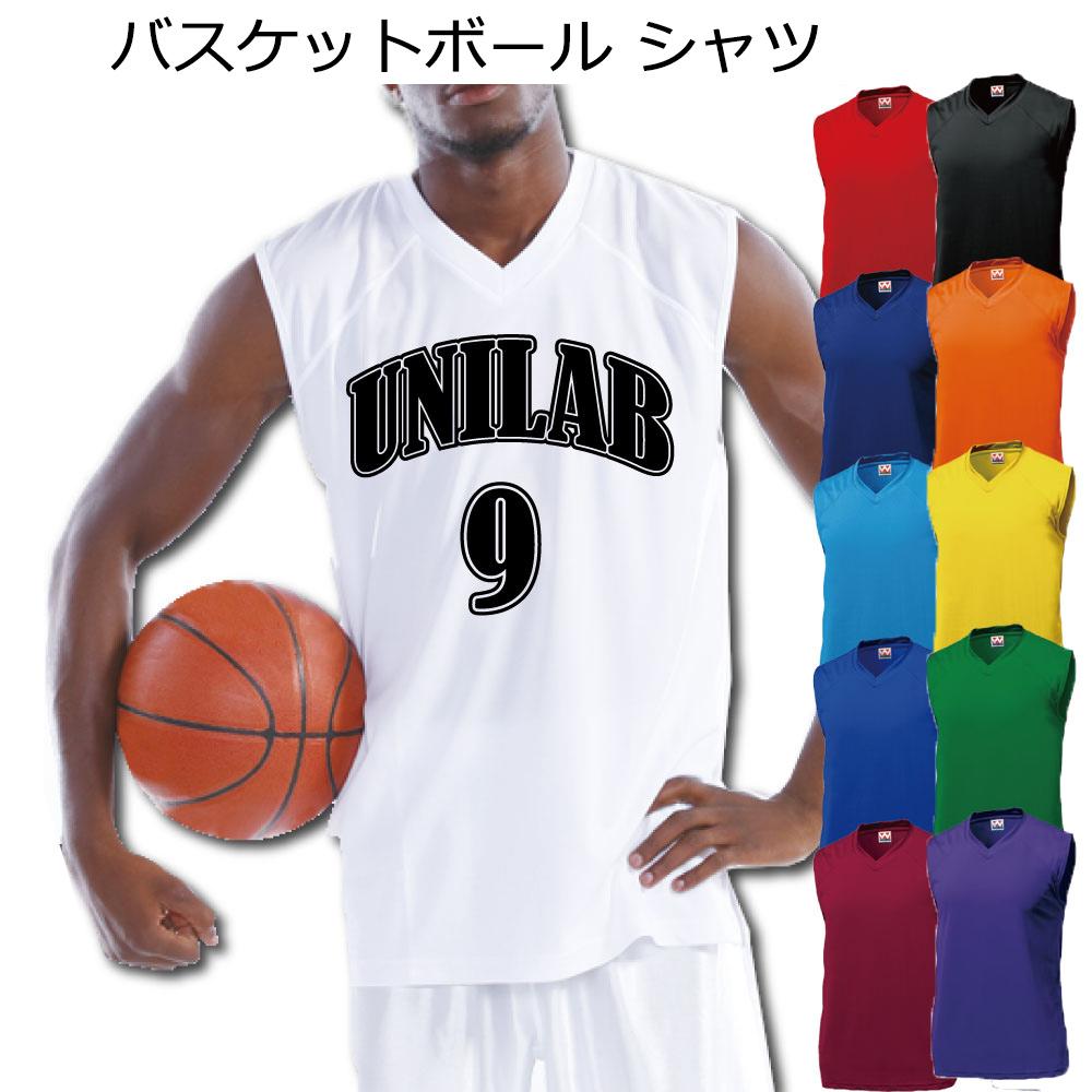 ミニバス 遠征着 トレーニングウェア 練習着 応援用 ユニフォームにも バスケ ユニフォーム オーダー バスケット できます 背番号 卓越 2020春夏新作 シャツ ネーム他 P1810 チームウェア 別料金 マーキング 11色